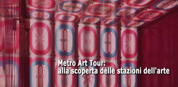 metroart stazioni dell'arte a napoli