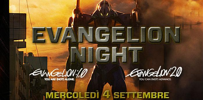 evangelion night UCI Cinemas Casoria