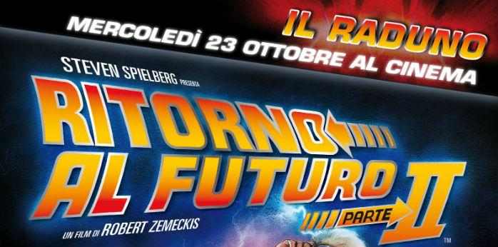Parte della copertina di Ritorno al Futuro 2 modificata per l'evento del 28 Ottobre 2013 al cinema