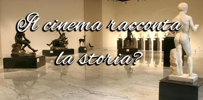 sala del museo archeologico di napoli in cui si farà il cineforum