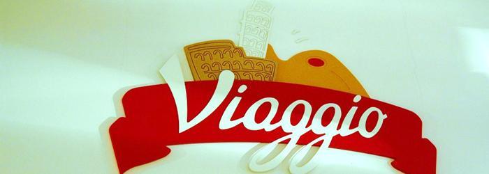 logo del ristorante Viaggio a Napoli