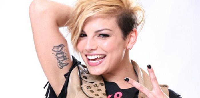 مغني إيما بني