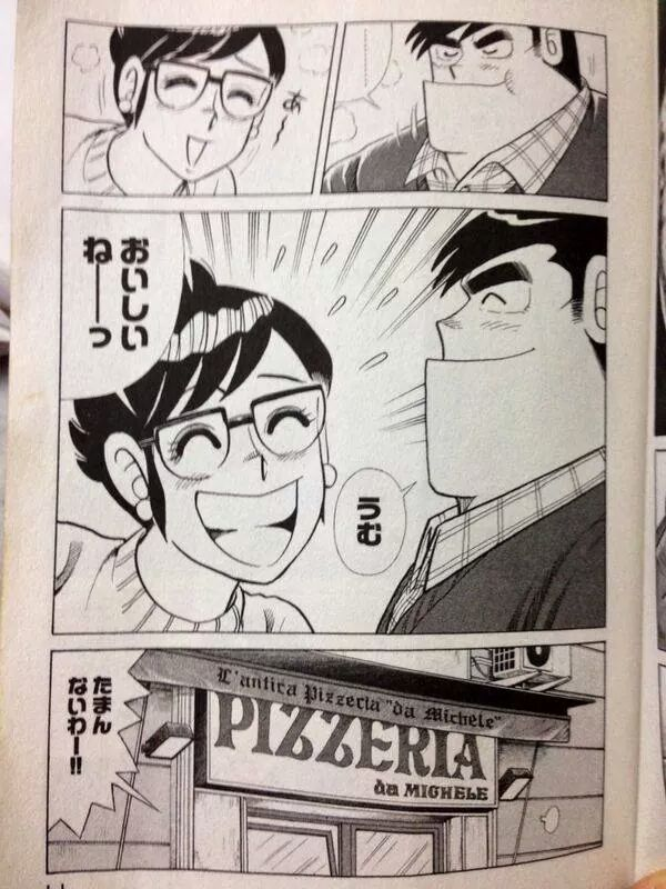 Scansione del fumetto giapponese in cui è presente la pizzeria Da Michiele.