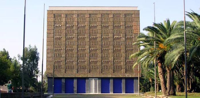 Il Cubo d'Oro della Mostra d'Oltremare di Napoli