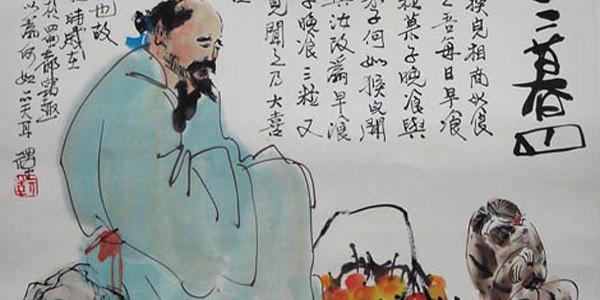 Il pensatore cinese Zhuangzi