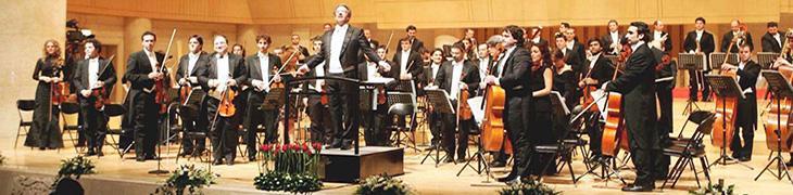 Скарлатти Оркестр Неаполя