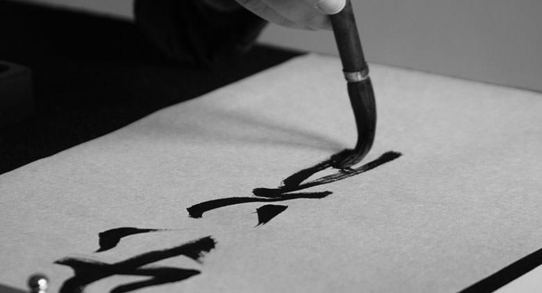 Arte giapponese contemporanea in mostra a Castel dell'Ovo