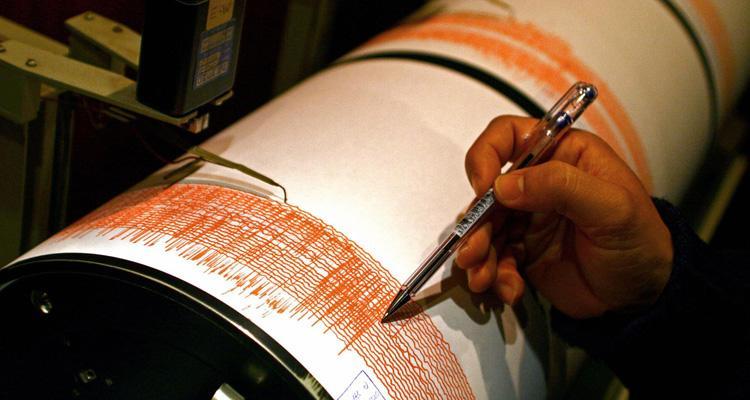 Terremoto Napoli: informazioni ufficiali (29 dicembre 2013)