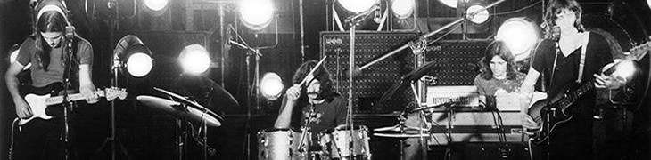 Mostra Pink Floyd a Pompei