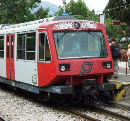 Sciopero Cumana, Circumvesuviana e metro Napoli-Aversa il 7 aprile 2017