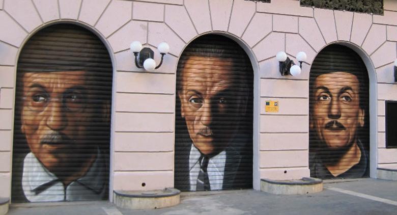 Il Teatro San Ferdinando di Napoli