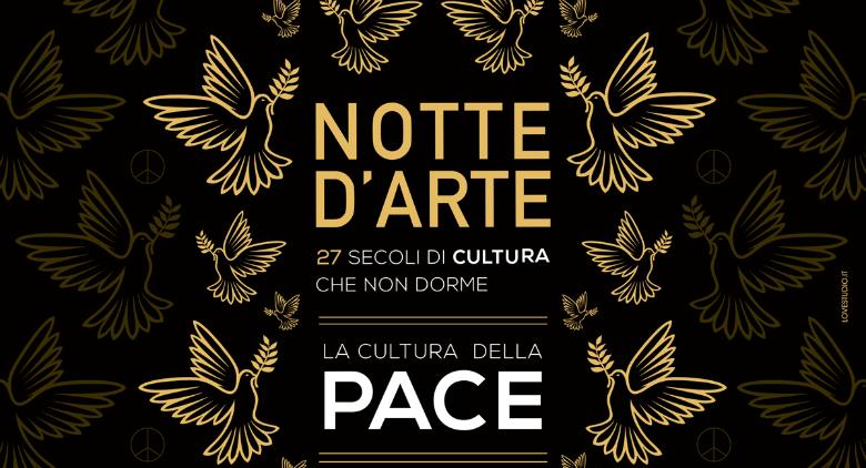 Notte d'Arte al centro storico Napoli