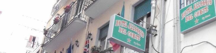 ホテルAlloggio del Conteナポリ