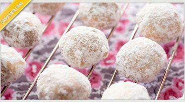 Ricetta dei biscotti di San Gennaro