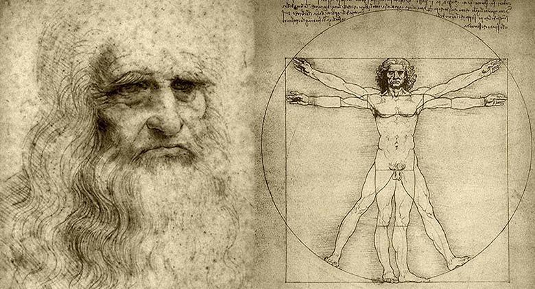 Codice di Leonardo Da Vinci alla Federico II