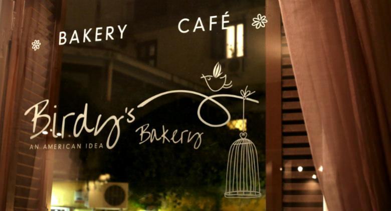 birdy's bakery apre un nuovo negozio al Vomero