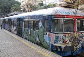 Cumana train in Naples