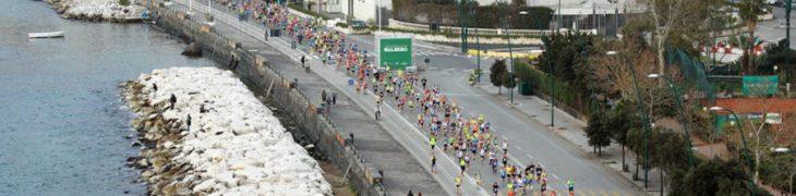 napoli city half marathon 2018