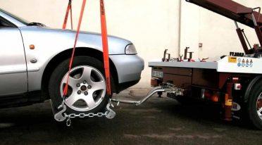 إزالة السيارات القسرية