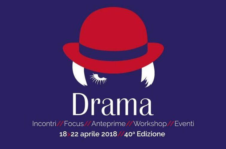 Locandina Cinema Sorrento 2018