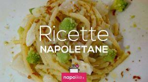 Рецепт спагетти с треской и оливками
