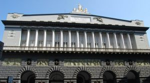 locandina di Concerti in Terrazza al Teatro San Carlo di Napoli con aperitivo tra musica classica e contemporanea