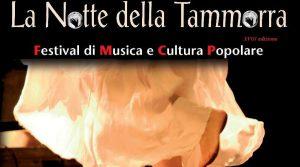 плакат Ночи Тамморры в Неаполе до середины августа 2018: бесплатно на прогулках и традиционной музыке