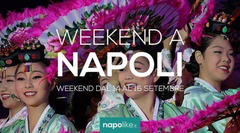 週末のナポリのイベント14から16へ9月2018