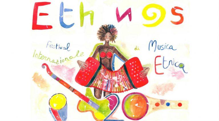 Фестиваль Ethnos 2018