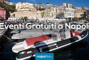 Бесплатные события в Неаполе в выходные дни с 19 до 21 Октябрь 2018
