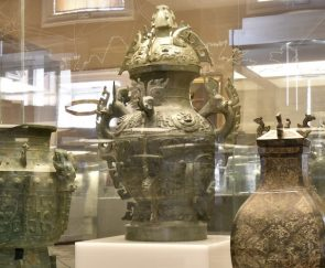 Tesori dell'Antica Cina Mann