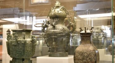 Treasures of Ancient China Mann