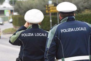 ضباط الشرطة المحلية
