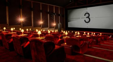 السينما