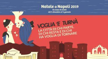 2019 عيد الميلاد في نابولي