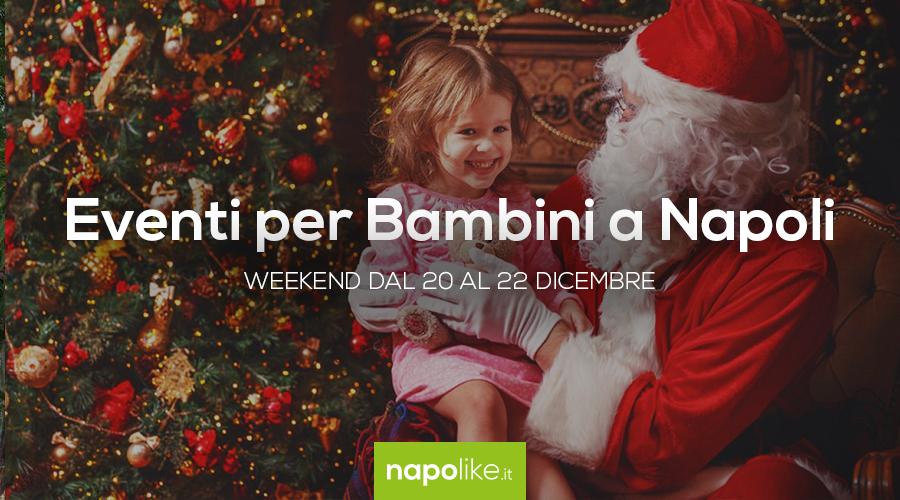 20から22 12月までの週末のナポリのイベント2019