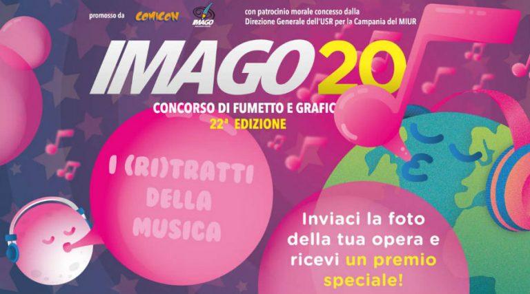 Imago 2020的封面