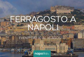 События середины августа 2020 года в Неаполе