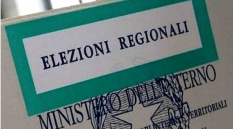 انتخابات إقليمية