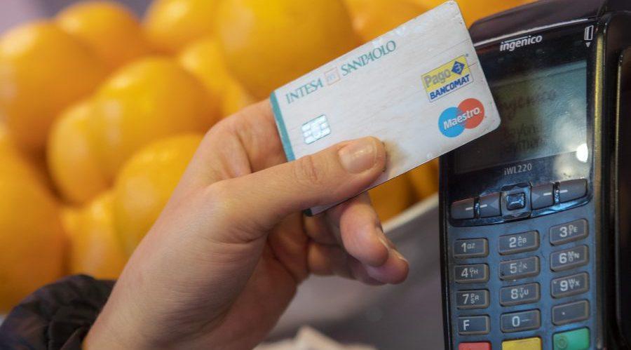 الدفع عن طريق بطاقة الخصم المايسترو حلبة