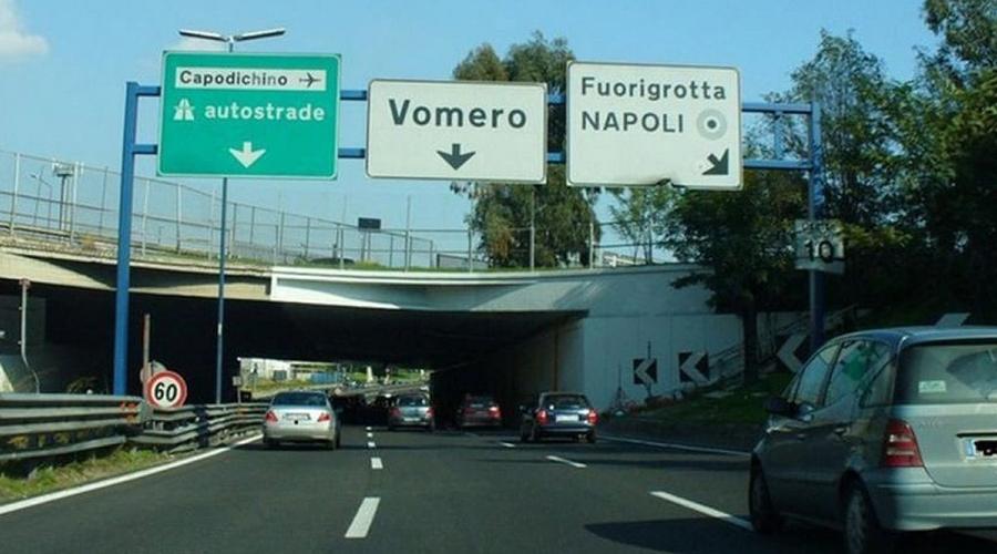 Кольцевая дорога Неаполя