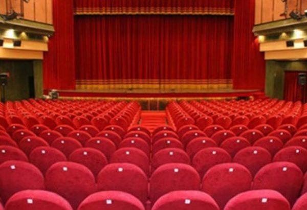 Диана Театр