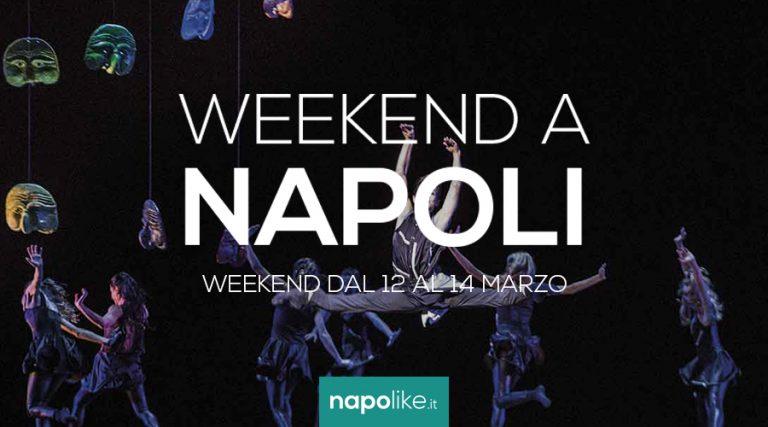 3月の12から14への週末のナポリのイベント2021
