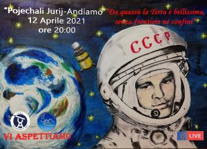 Evening poster for Gagarin