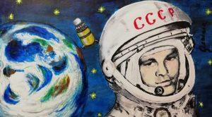 Locandina serata per Gagarin